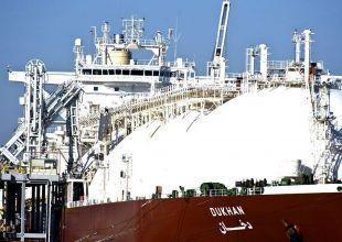 Qatar's Gulf LPG inks $200m loan deal