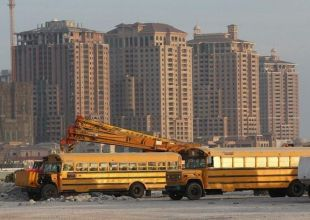 Qatar sells $13.7bn in bonds to local banks
