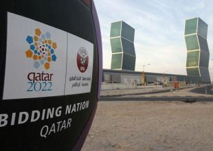 AEB and Qatar University sign deal for wind tunnel at World Cup 2022 venue