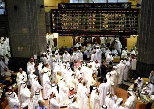 DMCC launching Islamic commodity trade platform