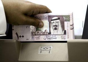 Saudi bank loans market seen growing 13% to 2013