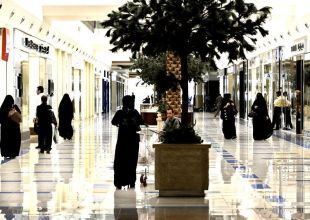 Kuwait's Alshaya inks deal to expand Saudi retail academy