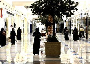 Qatar's Aamal inks JV deal with German mall operator