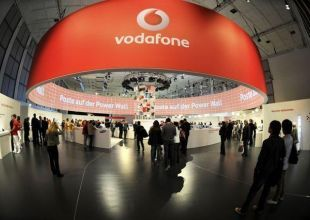 Qatar regulator rejects pricing claims against Qtel