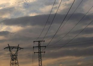 Saudi Electricity trims Q4 loss as power rates hiked