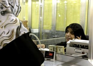 Mideast banks unlikely to see pre-crisis level growth, BCG says