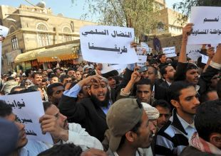 'Tunisia effect' spreads to Yemen; thousands take to the streets