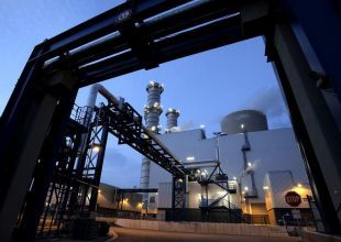 Abu Dhabi's IPIC eyes bond sale after Cepsa buy