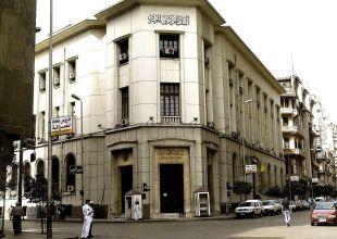 Egypt Central Bank returns $500m deposit to Qatar