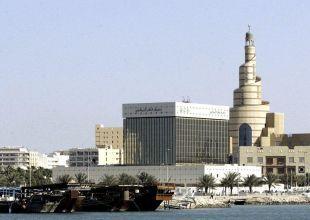 Qatar halves Treasury bill sale as bank liquidity tightens