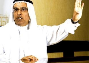 Dubai Investments plans to borrow about $300m this year