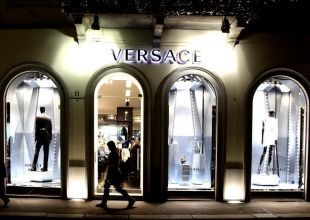 Qatar looking less likely to bid for Versace - sources