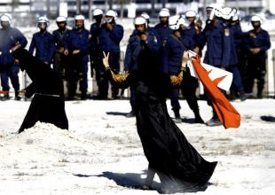 Petrol bombs, teargas in clash after Bahrain funeral