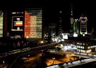 Kuwait real estate deals rocket 50% in 2010
