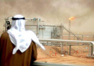 Abu Dhabi wins EU approval for $5.3bn Spanish buyout