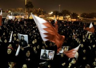 Bahrain unions call for dissolving government, political change
