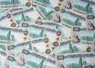 Sharjah's UAB secures $125m loan deal