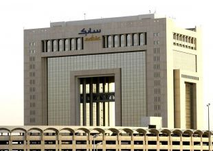 SABIC to go ahead with one rubber project
