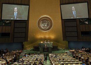 UN set to probe Libyan human rights violations