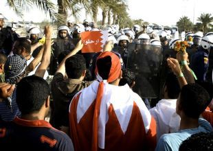 Bahrain police clamp down on protests in financial area