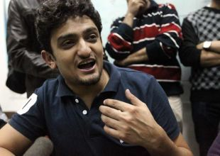 Wael Ghonim will be 'footnote in history'
