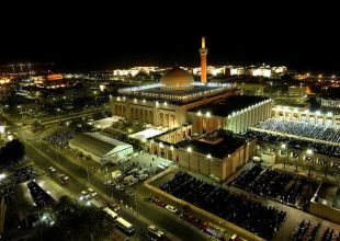 Kuwait's KFH to run $901m fund in KIA property plan