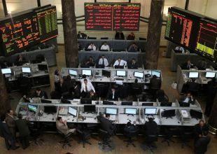 Egyptian stock market 'will remain volatile', EFG Hermes says
