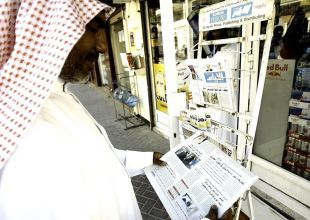 Bahrain opposition paper resumes under new editor