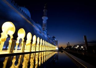Dubai platform hosts first Islamic commodity trade