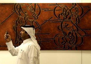 Saudi artists flex limits of expression