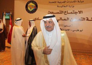 Saudi Arabia upbeat on spending, bank lending