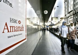 HSBC signs deal with Saudi's Islamic Development Bank