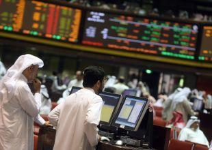 Kuwait Finance House sees Q2 profit plunge 43%