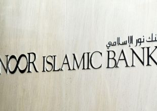 Dubai bank targeted by US for Iran oil dealings