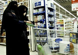 Kuwait inflation forecast at 3-4% in H2