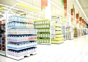 UAE supermarket chain Lulu to spend $300m on Indonesia entry