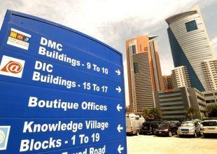 Dubai's RTA to introduce 9,000 paid parking spots