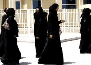 Gulf countries still lagging behind on gender gap reforms