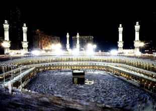 Saudi crackdown on 'illegal' tourism operators