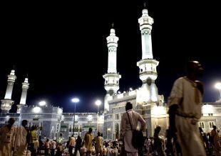 Islamic capital protection targets retail market