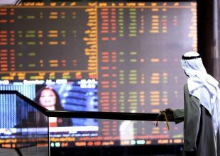 Kuwait's KFH Q4 net rises, misses estimates