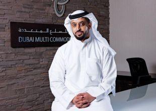 Dubai free zone to launch Google for Entrepreneurs tech hub