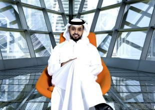 Dubai's DMCC reveals One JLT office project