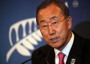 UN officials in Iran for nuclear talks
