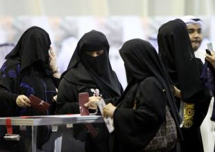 Women should earn right to be on boards, says Oman