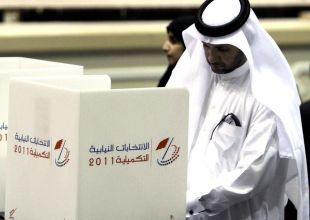 Protests erupt as Bahrain goes to the polls