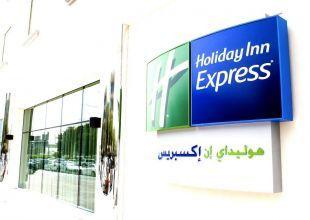 Dubai Holding's DIC sells hotel operator Ishraq