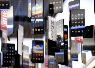 Saudi tech retailer set to launch 30% IPO