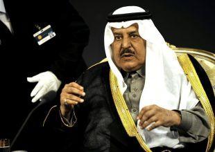 New Saudi crown prince says kingdom to remain stable