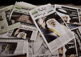 Saudi Arabia prepares for funeral of Crown Prince